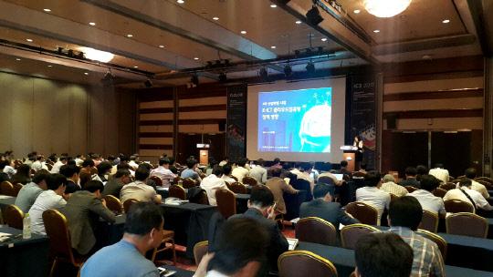 이노그리드, 클라우드컴퓨팅 콘퍼런스 개최